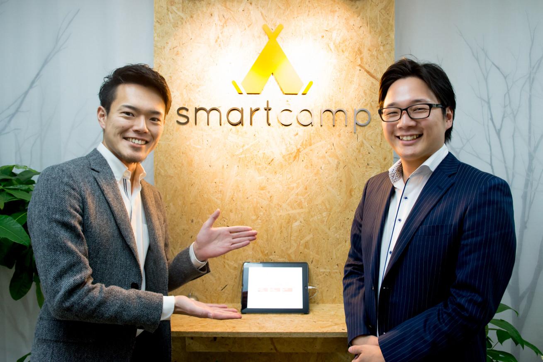 smartcamp-1