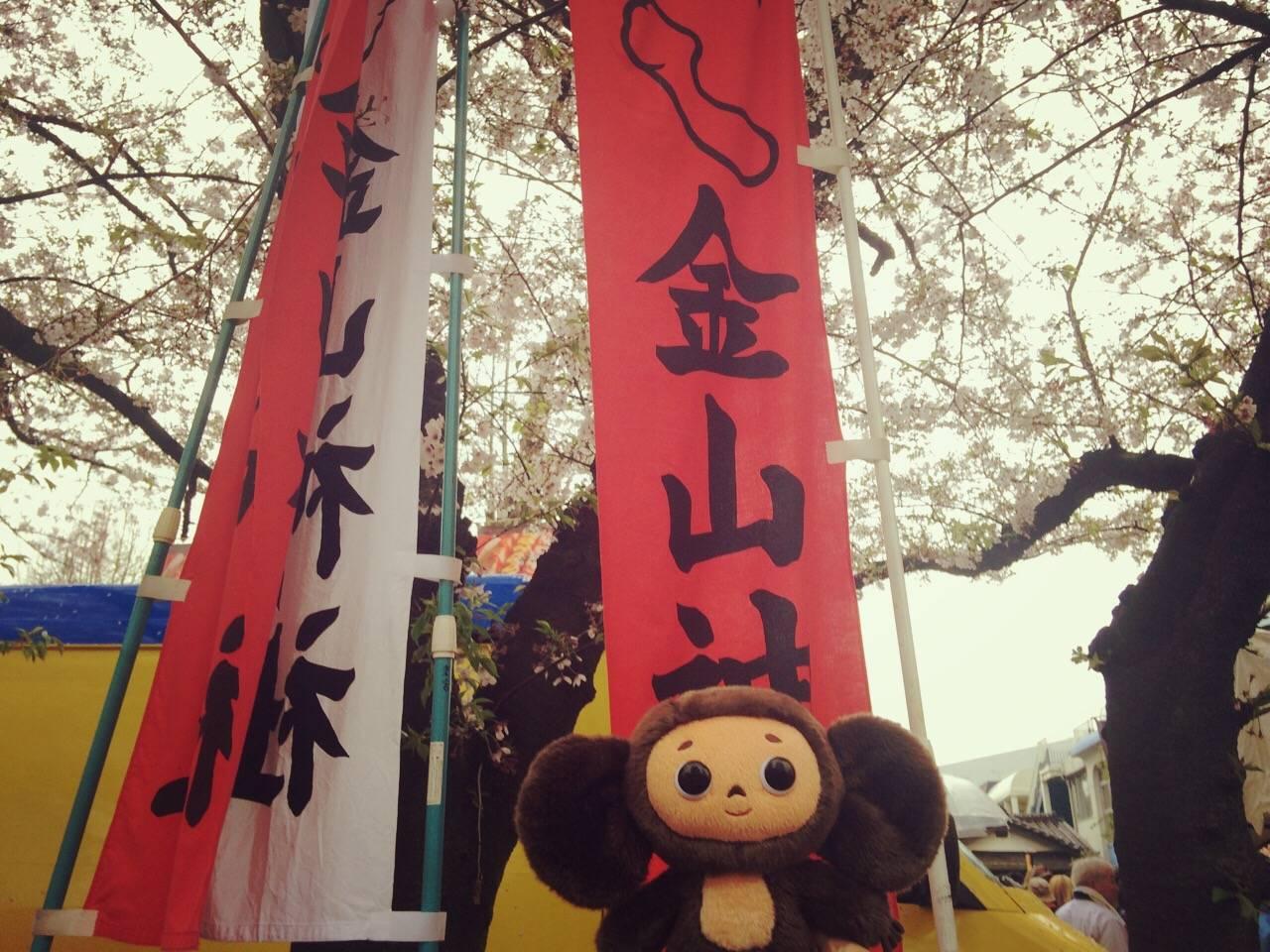 かなまら祭りの祭りのあとの写真