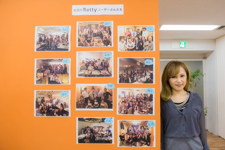 Retty-34