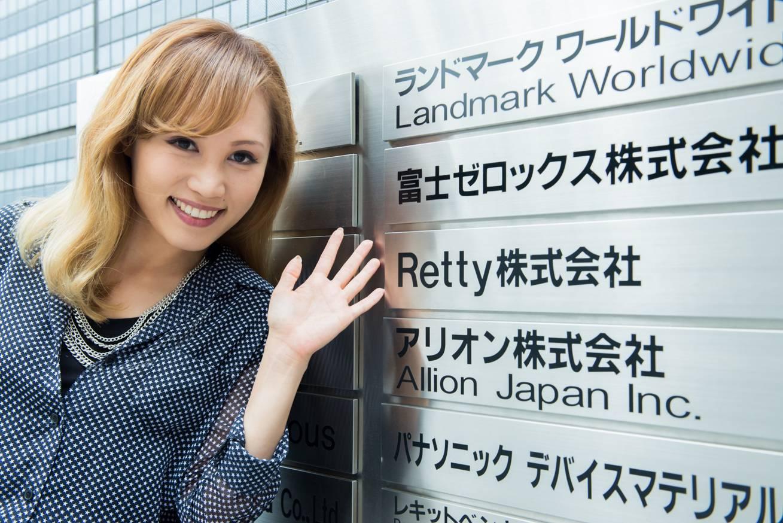 Retty-4