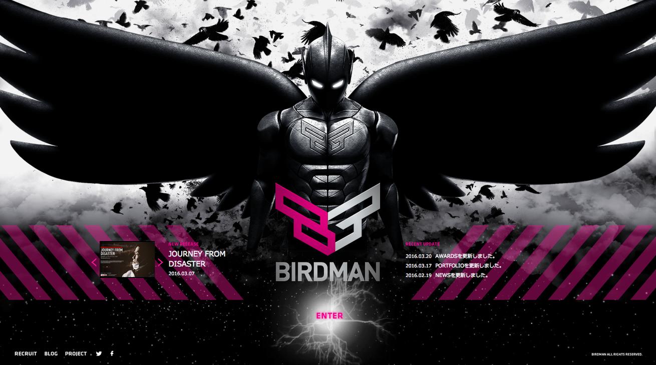 BIRDMAN   バードマン   The Interactive Company