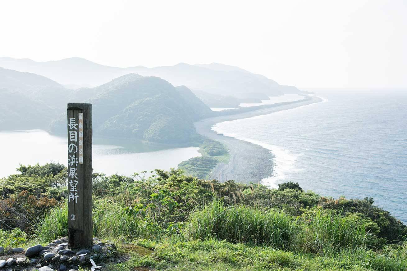 24枚目_長目の浜