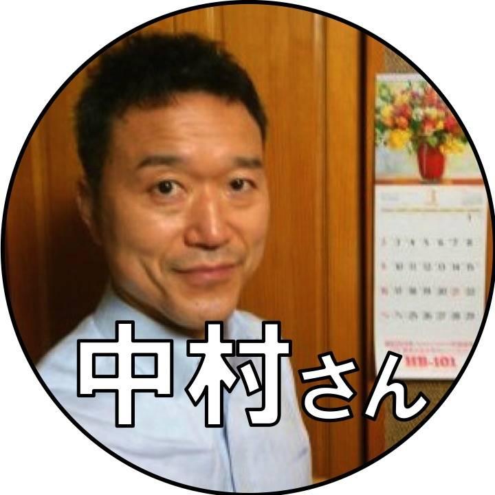 nakamura_sam