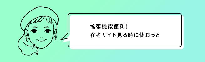 nami-4-2