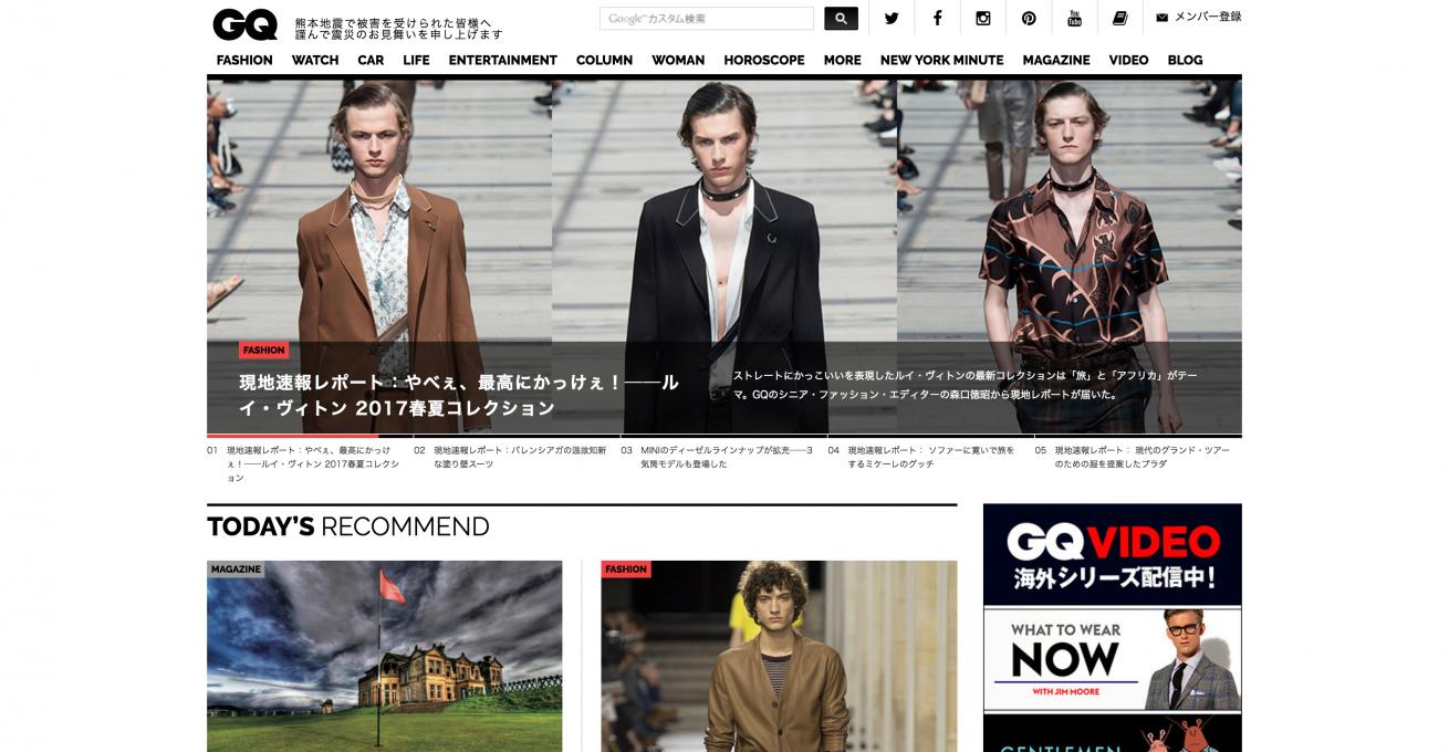 メンズファッション、時計、高級車、最新ライフスタイル情報|GQ JAPAN