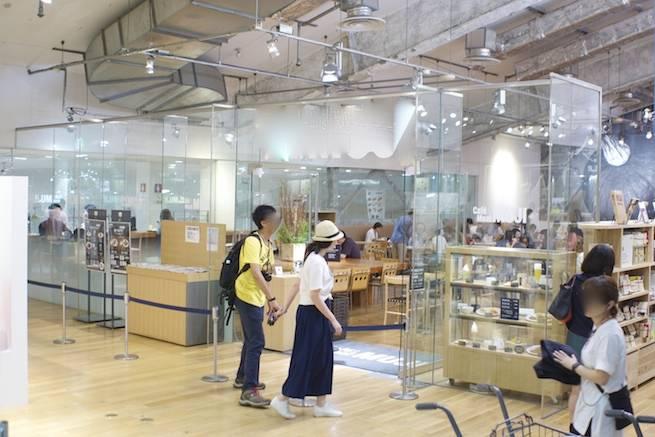 電源&Wi-Fiカフェ Café&Meal MUJI