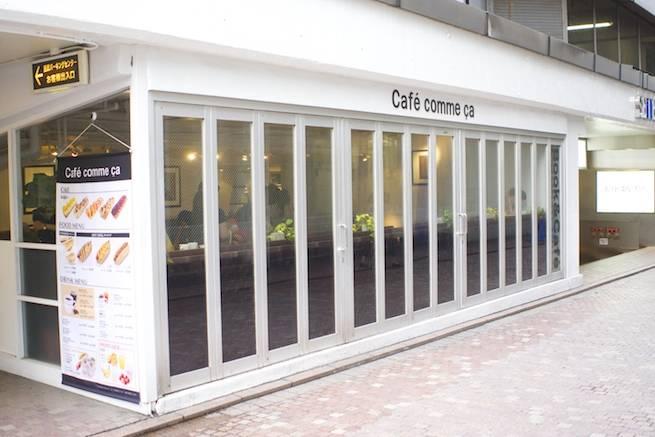 電源&Wi-Fiカフェ Cafe comme ca