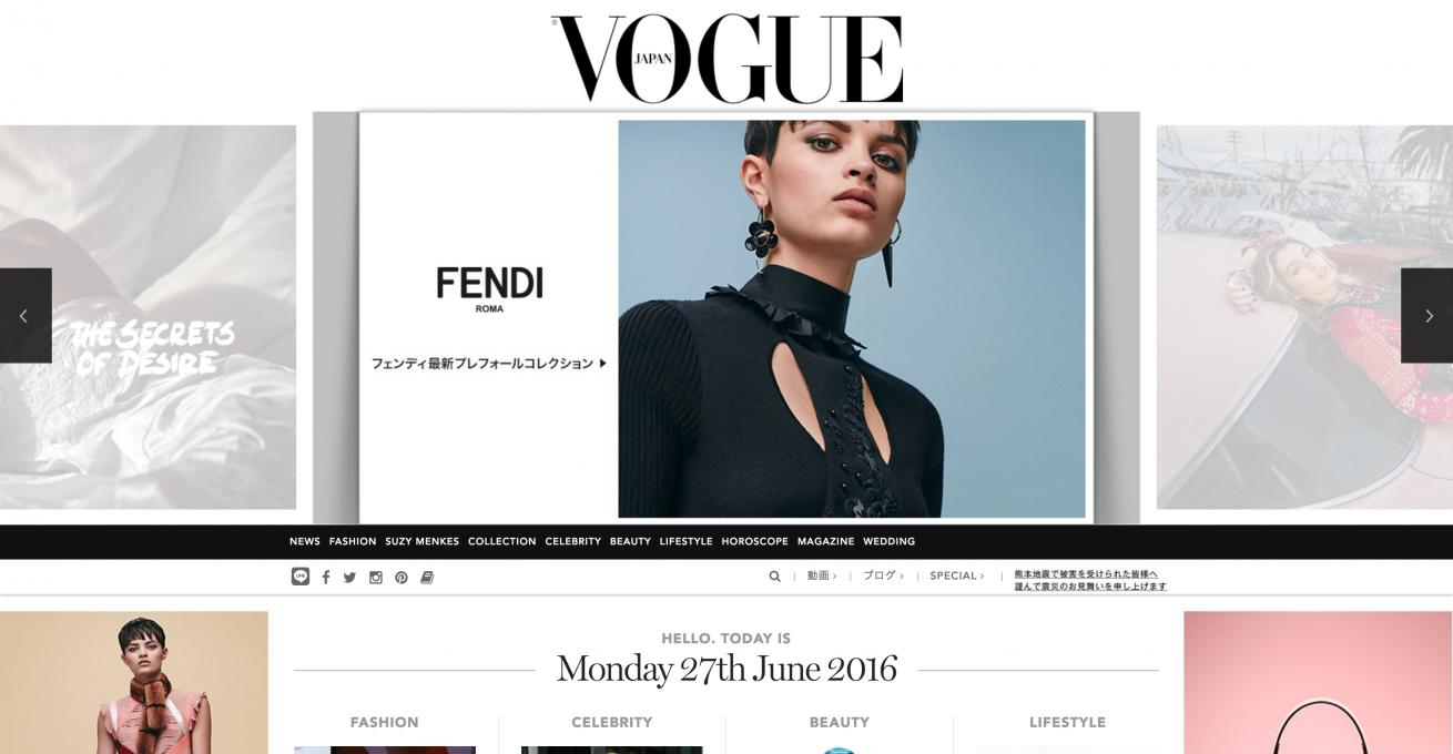 【VOGUE JAPAN】ファッション・ビューティ・セレブの最新情報