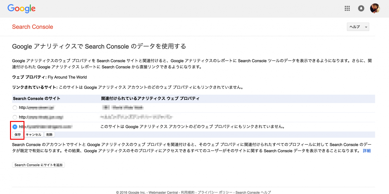searchconsole_05