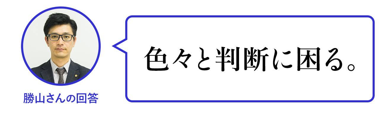 syaroushi2