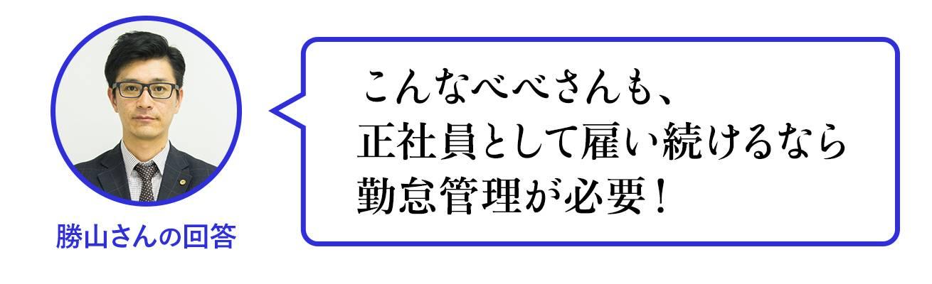 syaroushi5
