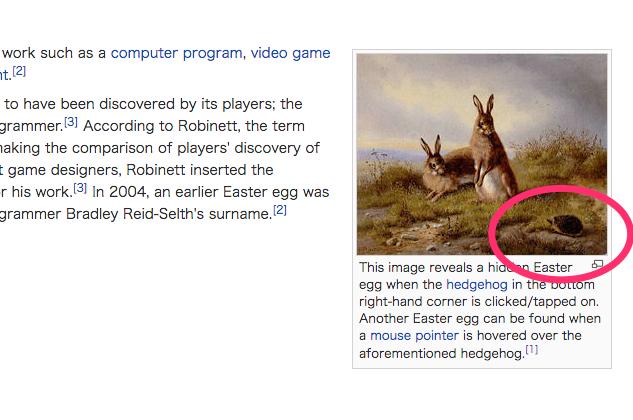 Easter_egg_media_