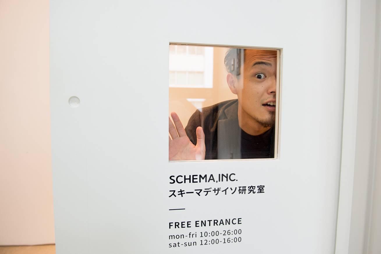 SCHEMA-3