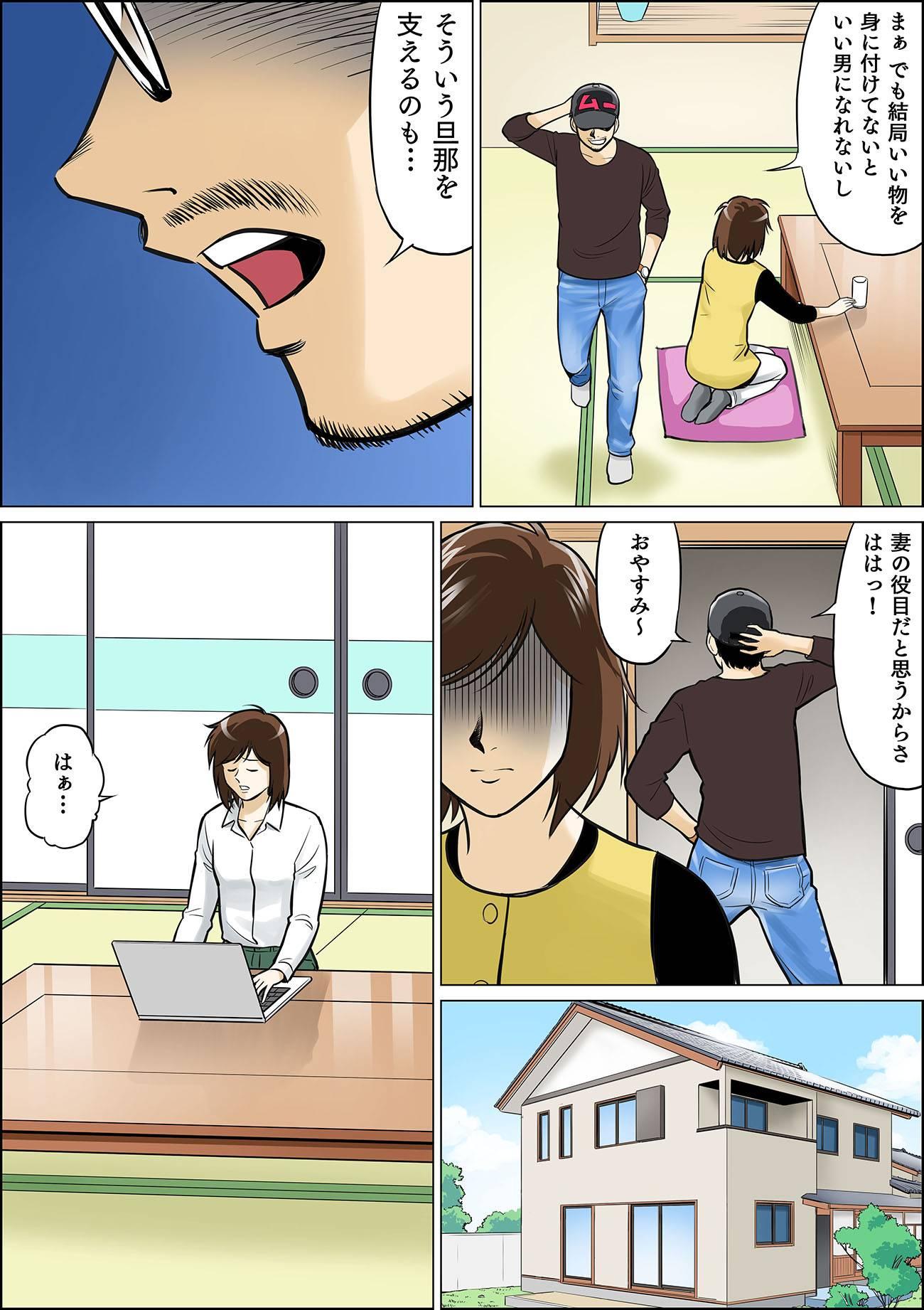 ken_004