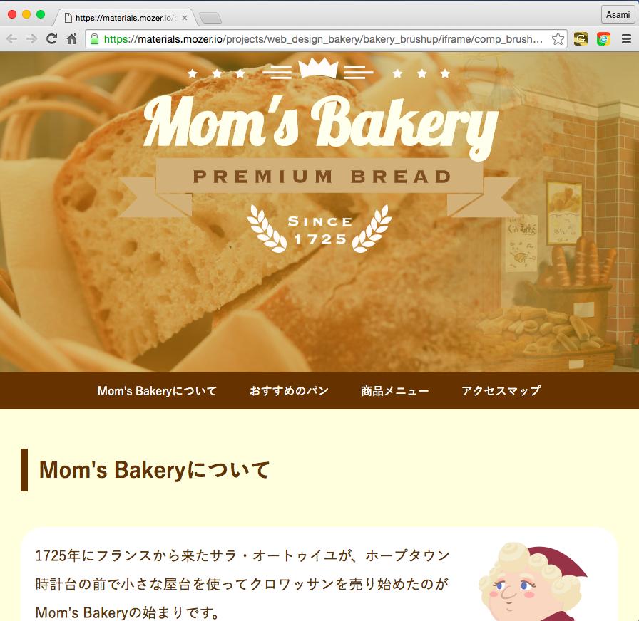 見本サイト