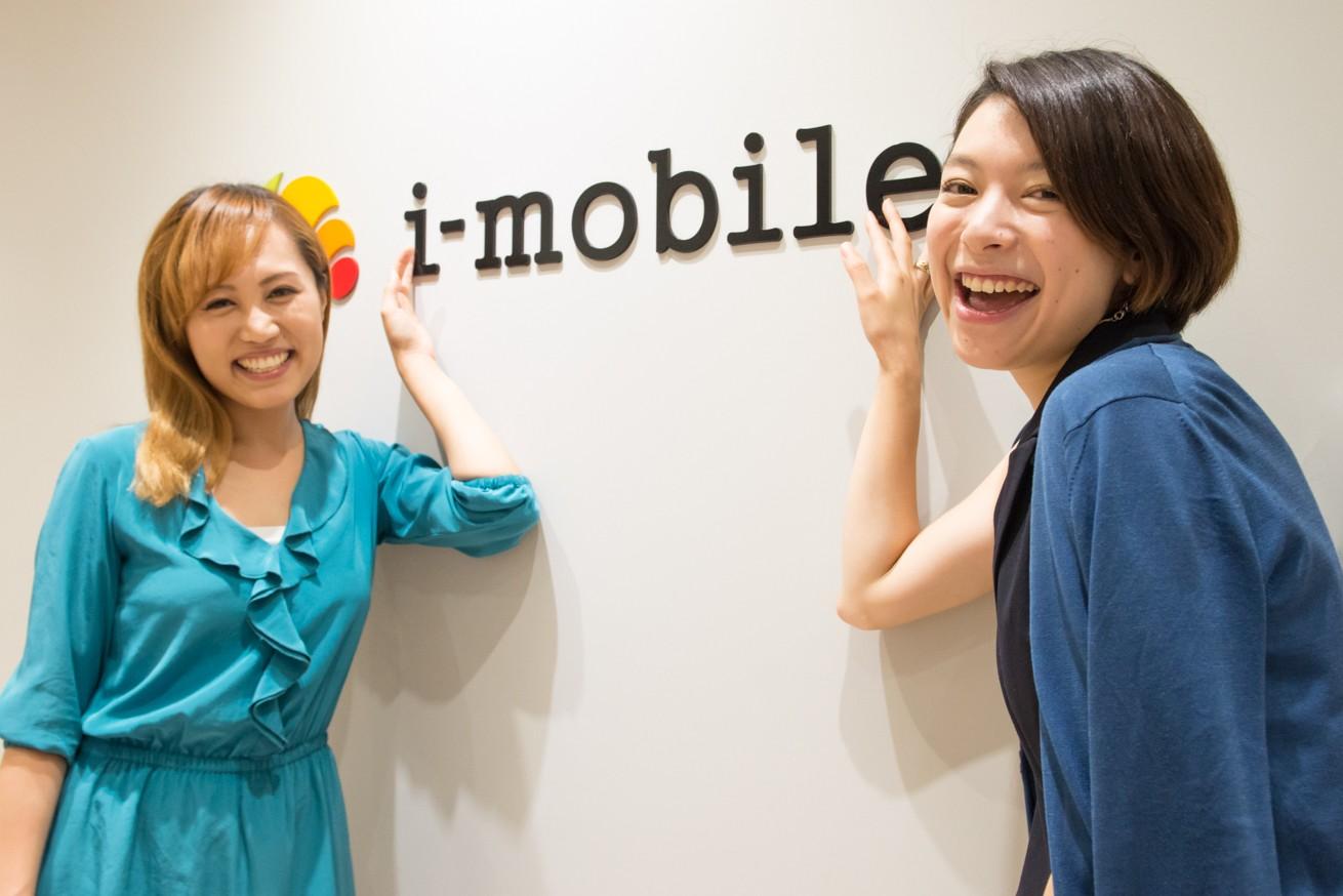 i-mobile-25