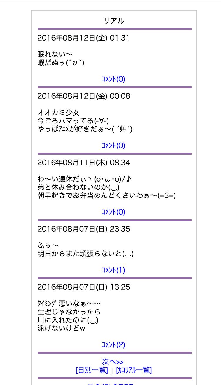 スクリーンショット 2016-08-12 5.30.21