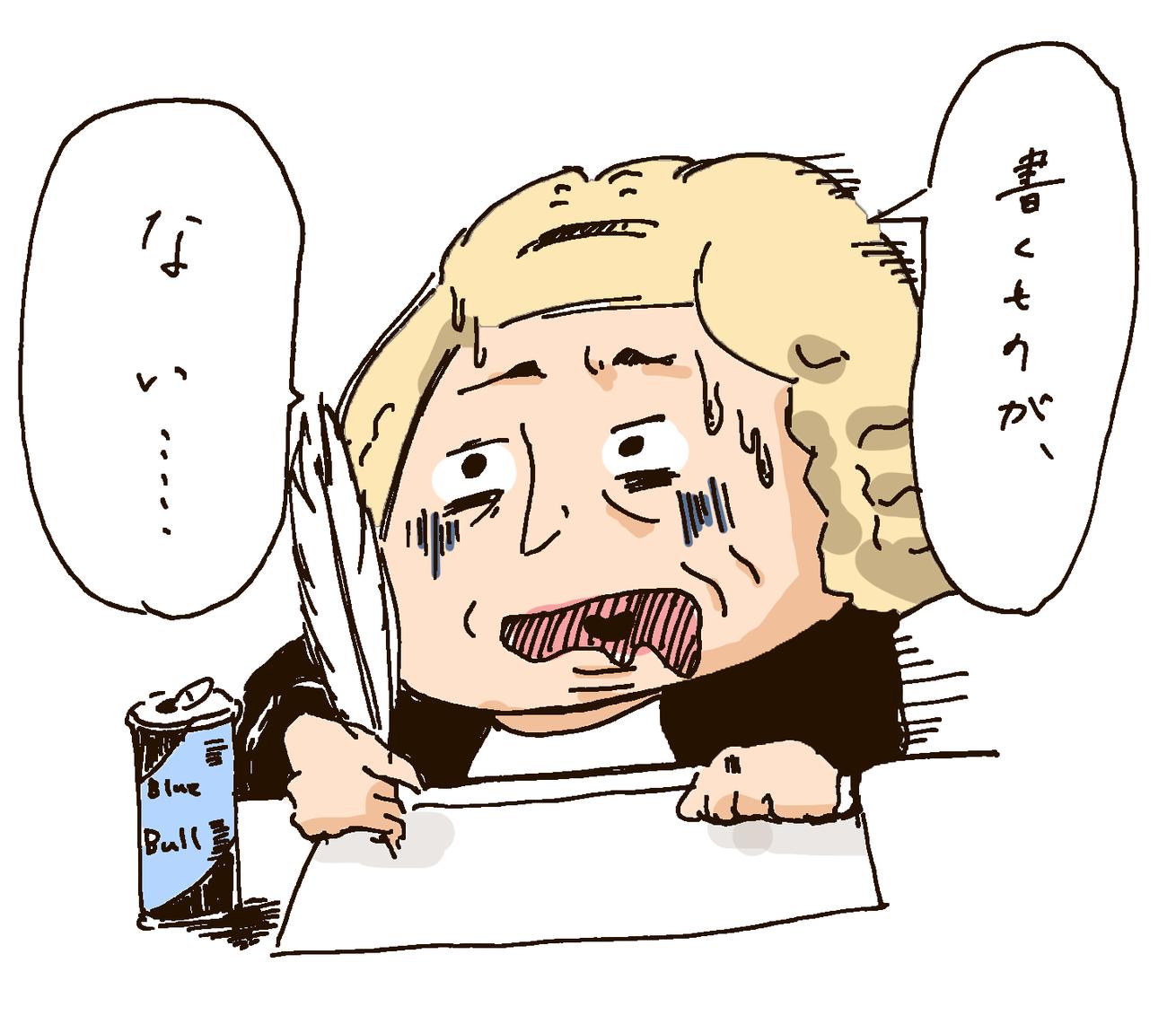 について バッハ