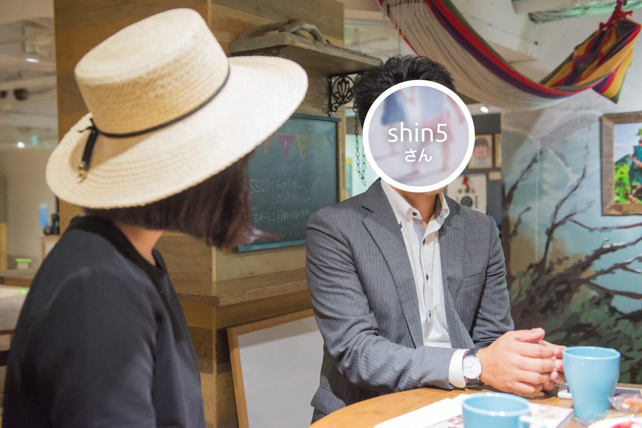 shin5san_11