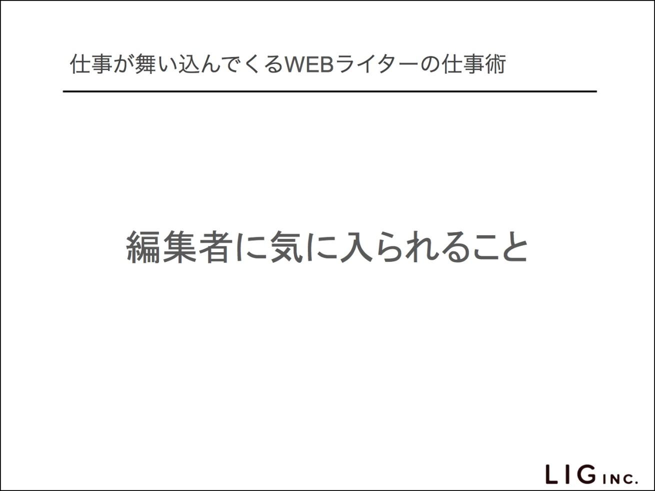 writershack_shibuya1_r