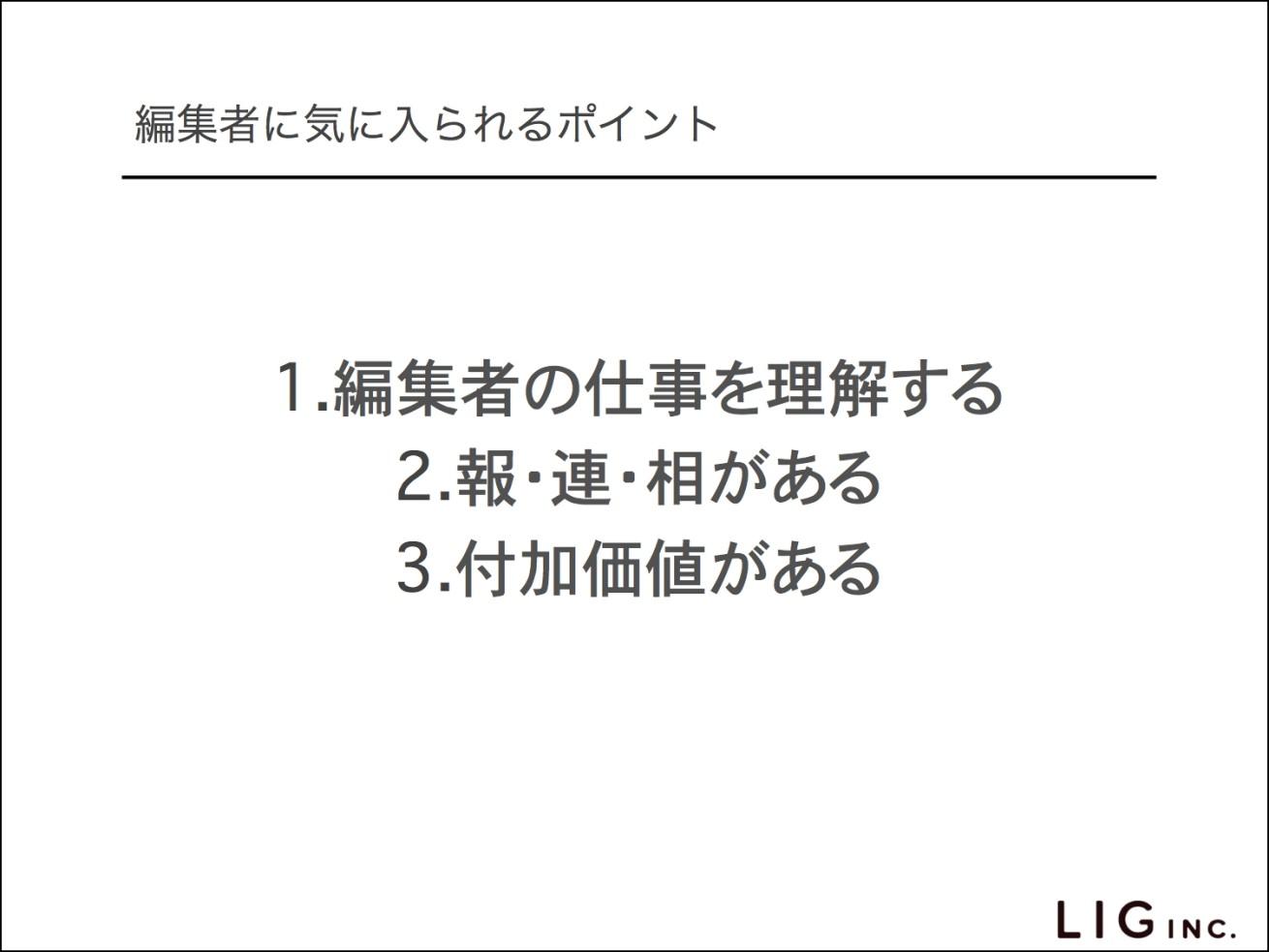 writershack_shibuya2_r