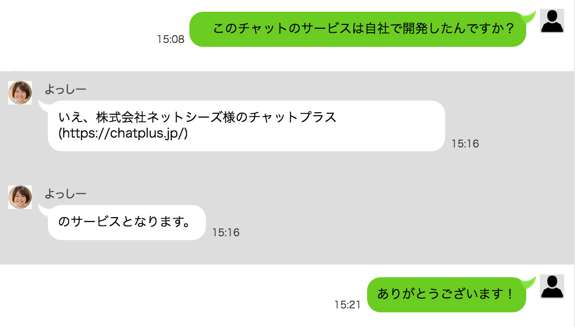 chat8