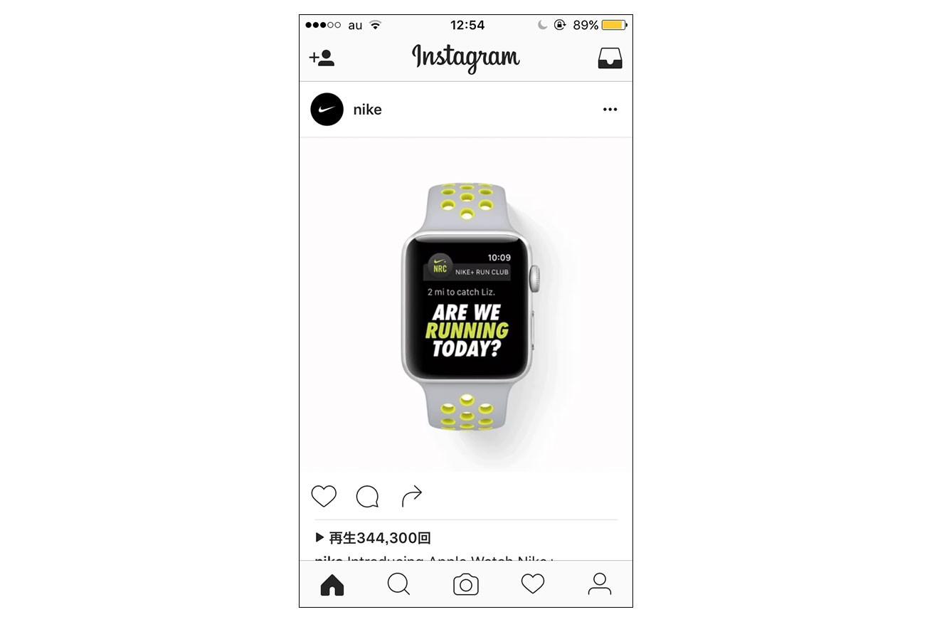 Instagramのホーム画面の画像