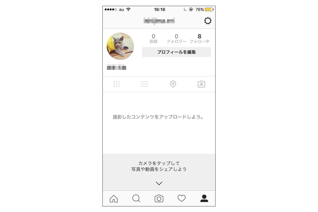 Instagramのプロフィール画面の画像
