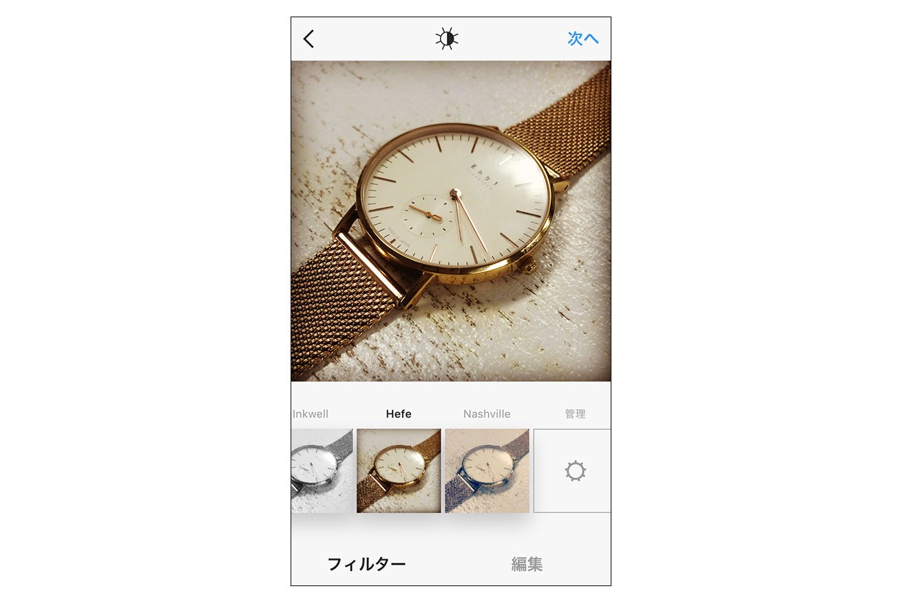 Instagramで撮影した写真にフィルターをかける方法を説明する画像