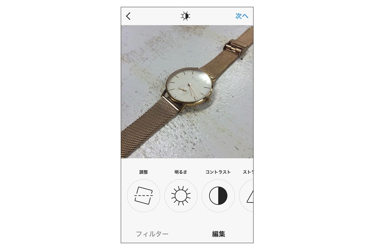 Instagram上で明るさやコントラストを調節している画像