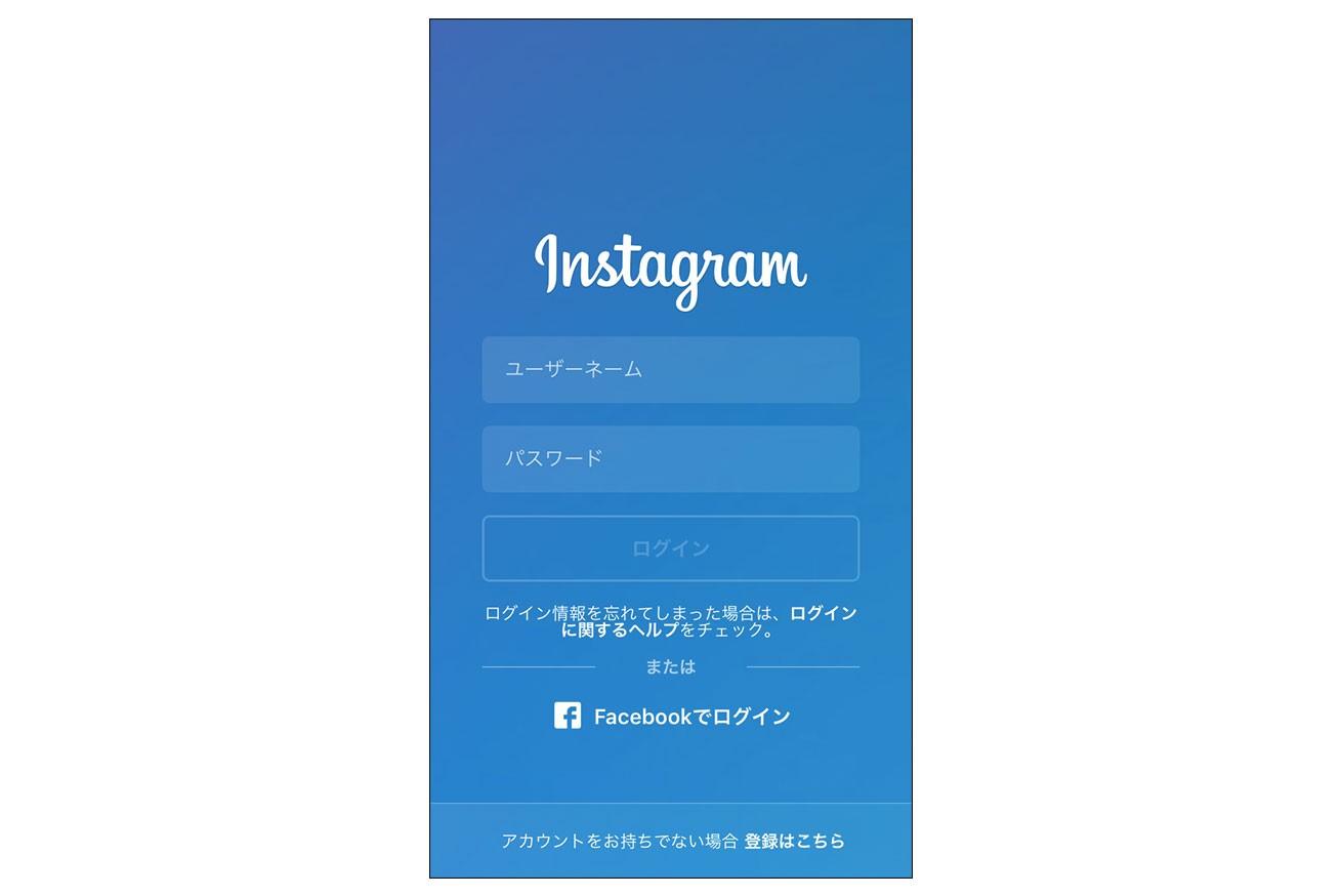 Instagramのログイン画面の画像
