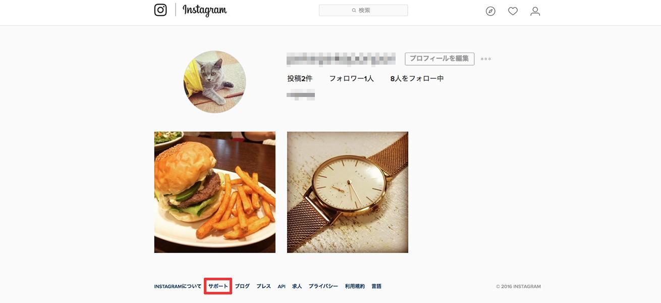 Instagramのサイトからアカウントを削除するために「サポート」ボタンをクリックしているスクリーンショット