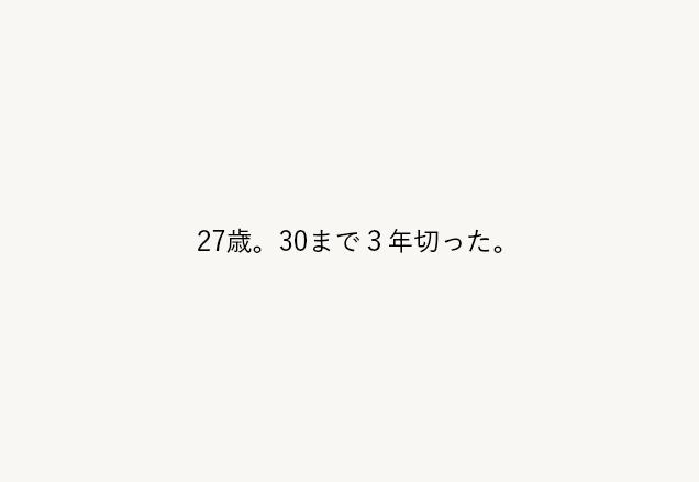 pne_004