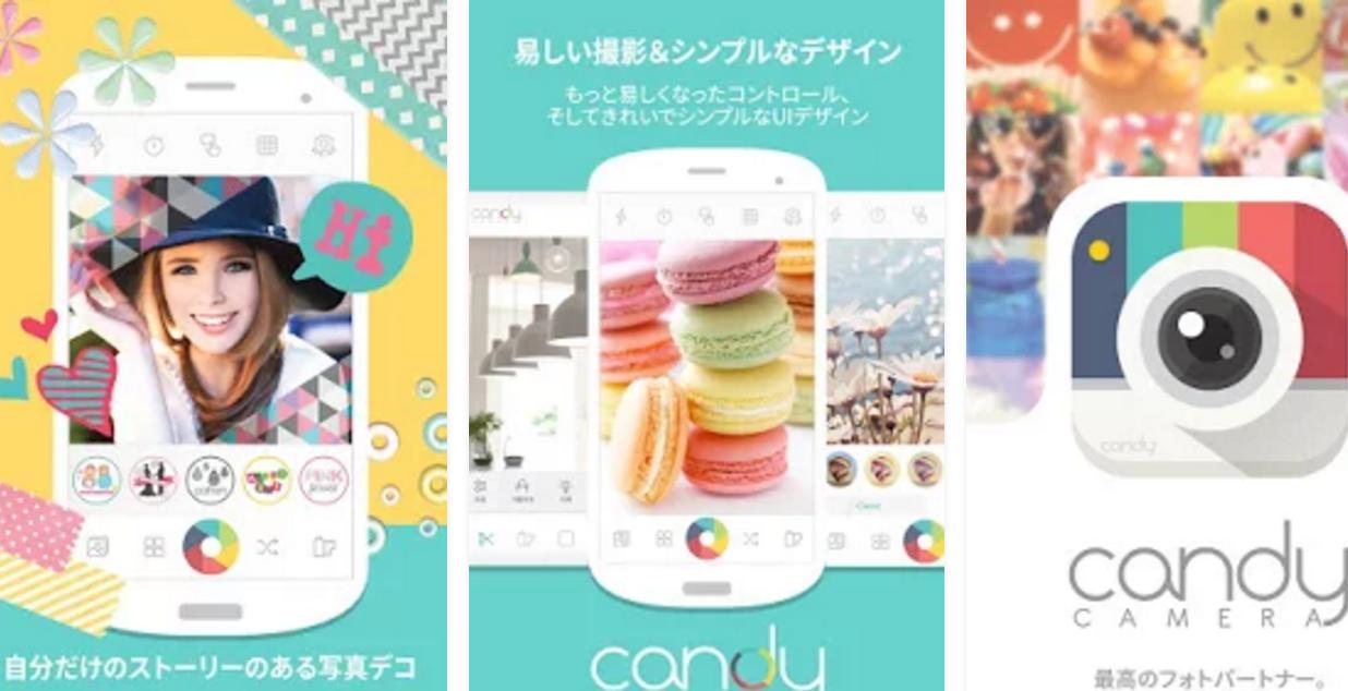 カメラアプリ「CandyCamera」のイメージ画像