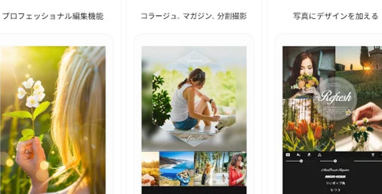 カメラアプリ「Rookie Cam™」のイメージ画像