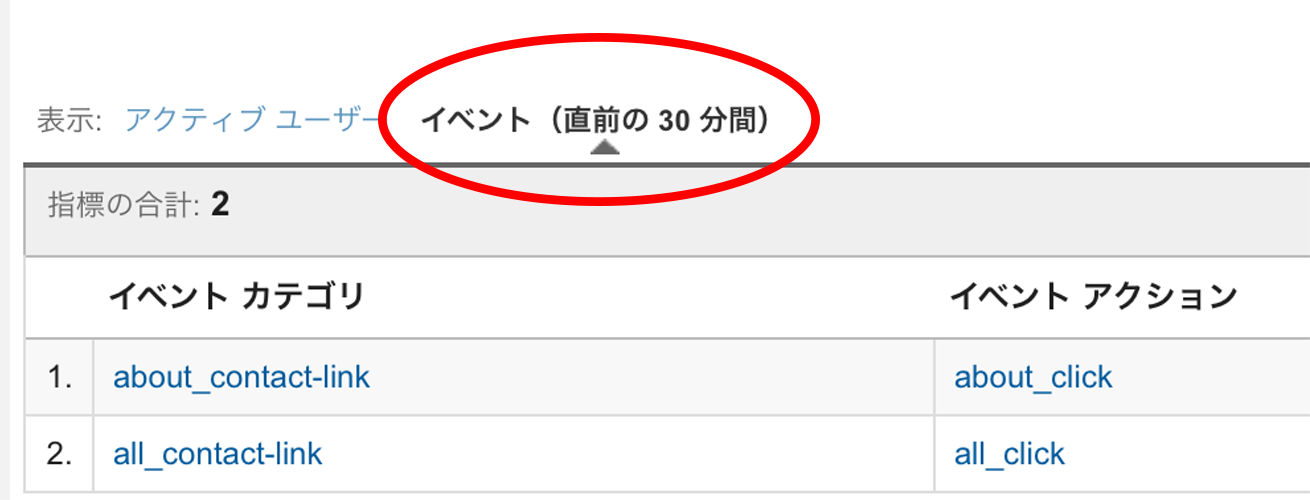 ga-tracking-03
