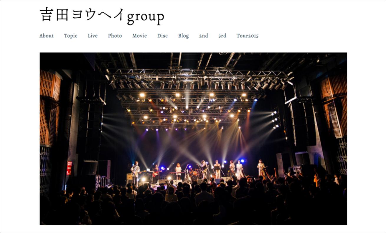 吉田ヨウヘイgroupのTumblr画像