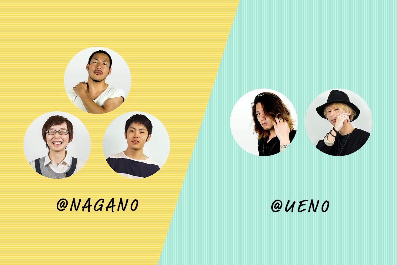 naganoチーム