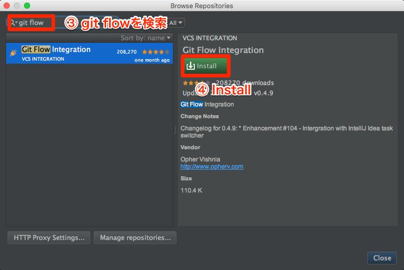 JetBrainsのIDEでもっとGitを使いこなそう!意外と便利なGUIから