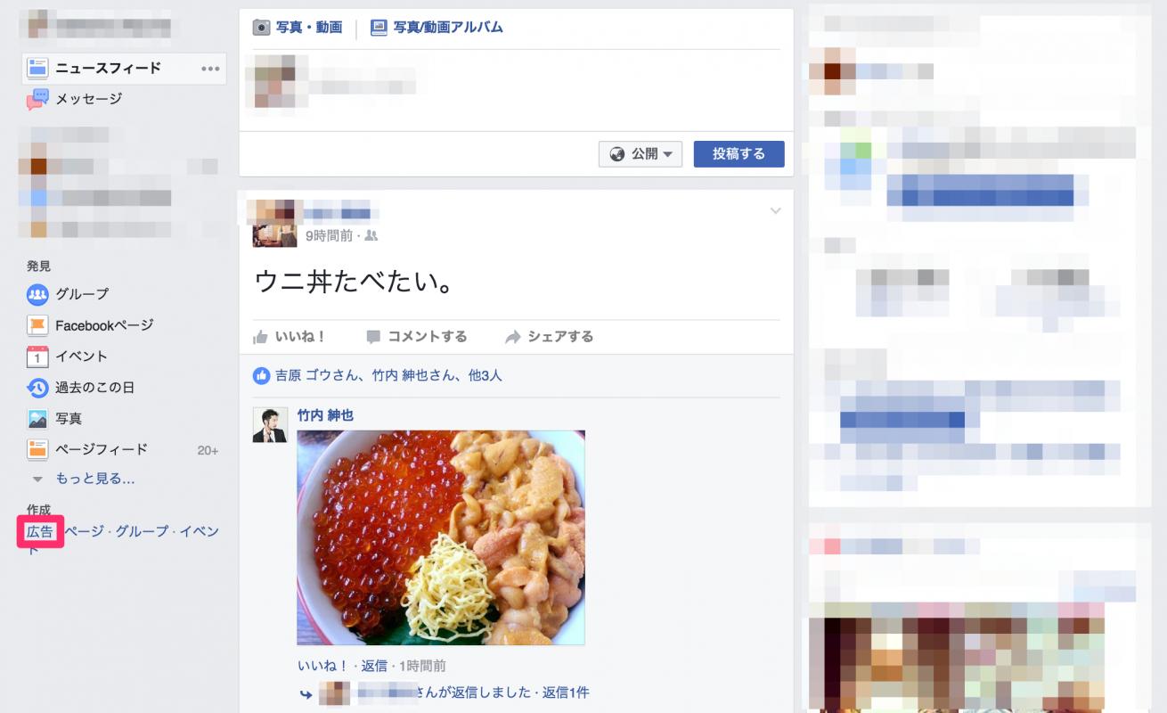 _2__Facebook