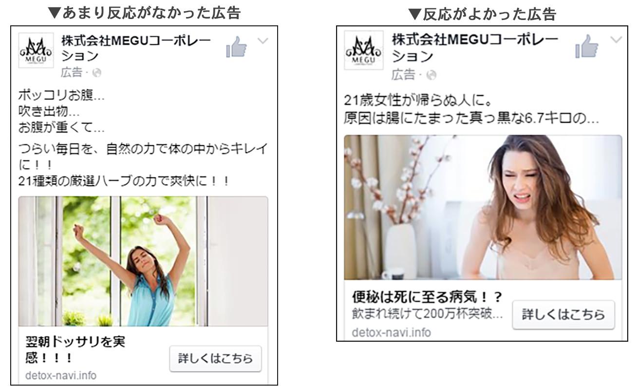 11_1_田中さん