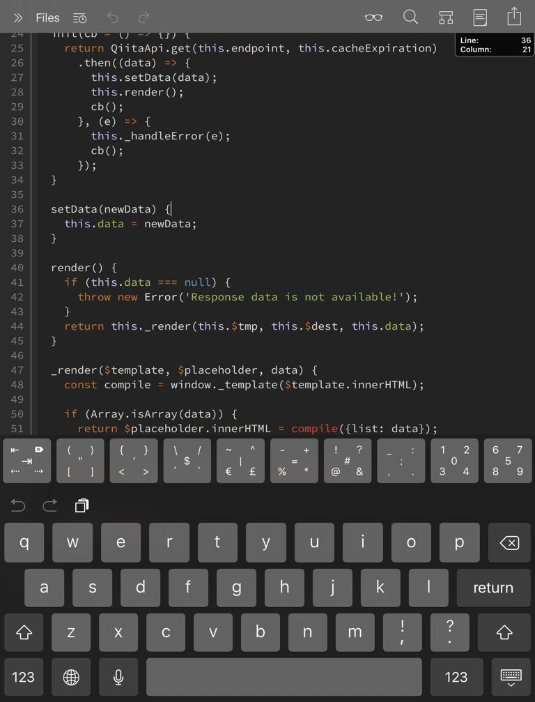 iPad版Textasticのスクリーンショット