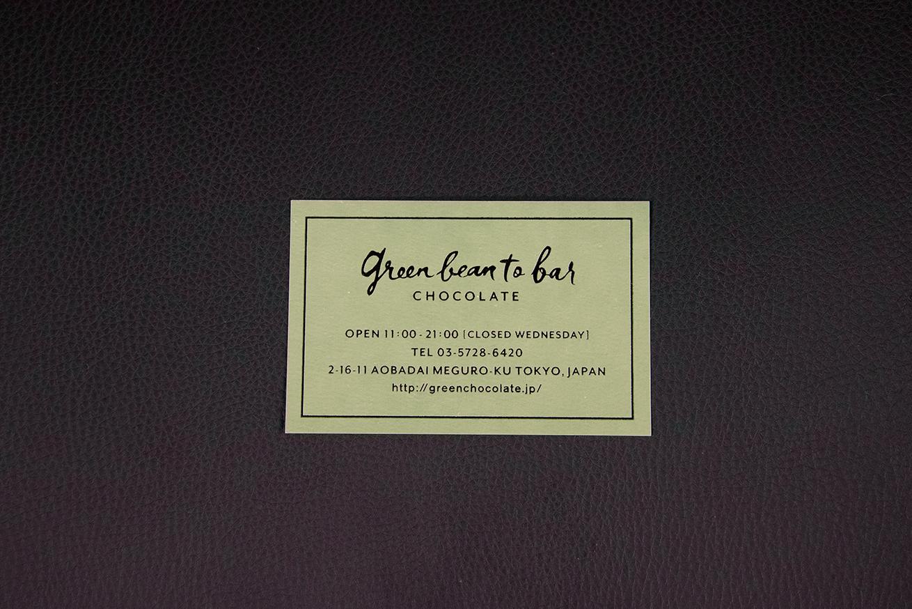 shopcard-gbtb-01