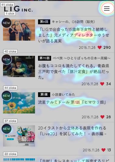 click_sp
