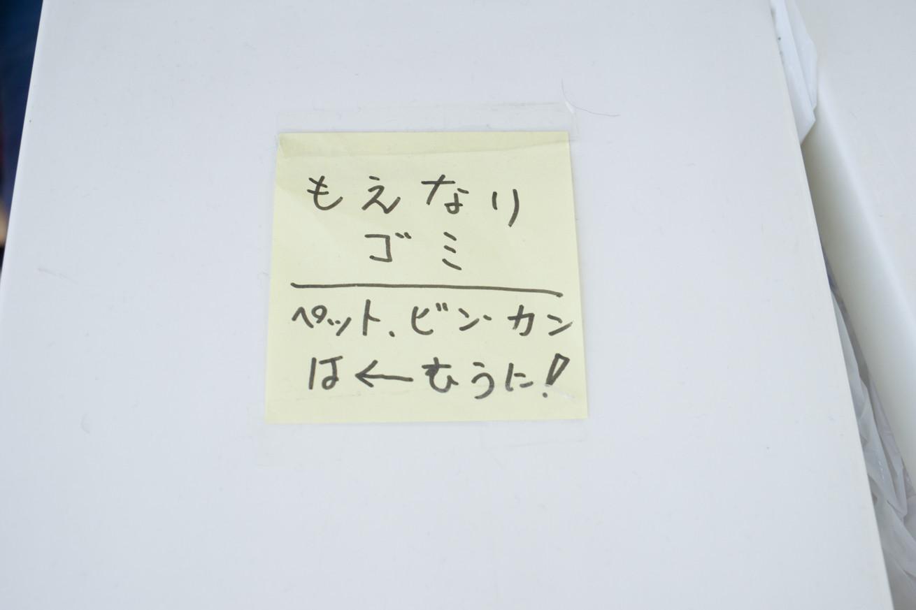 DSC00264 2★