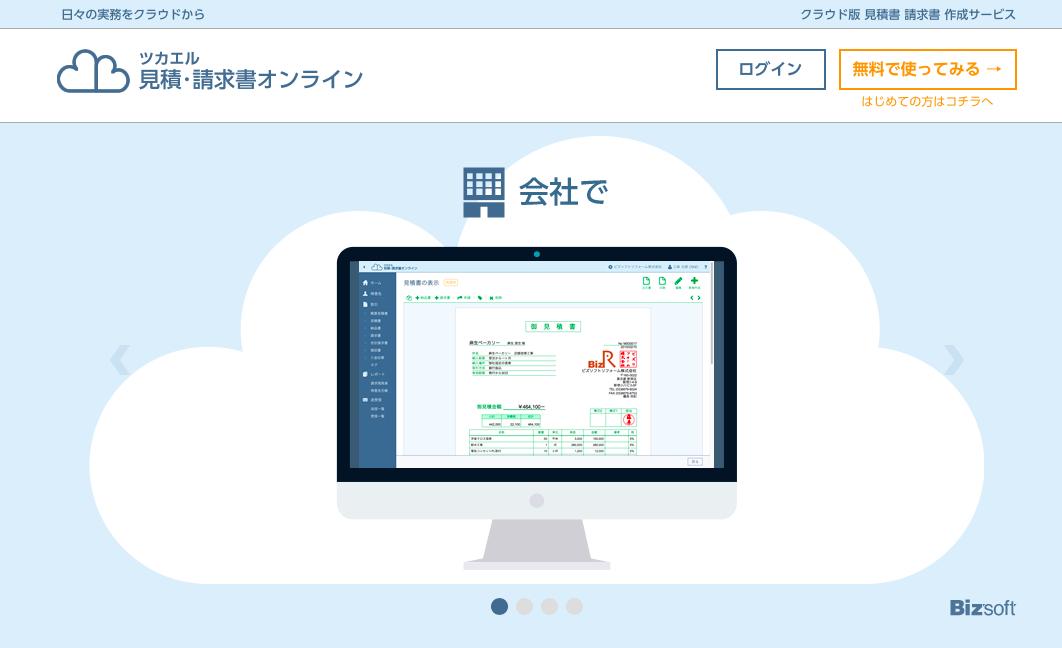 mitsumori online