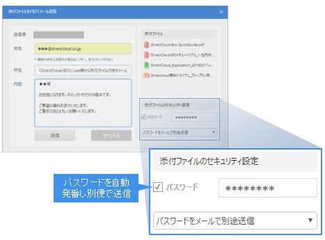 user02_n3
