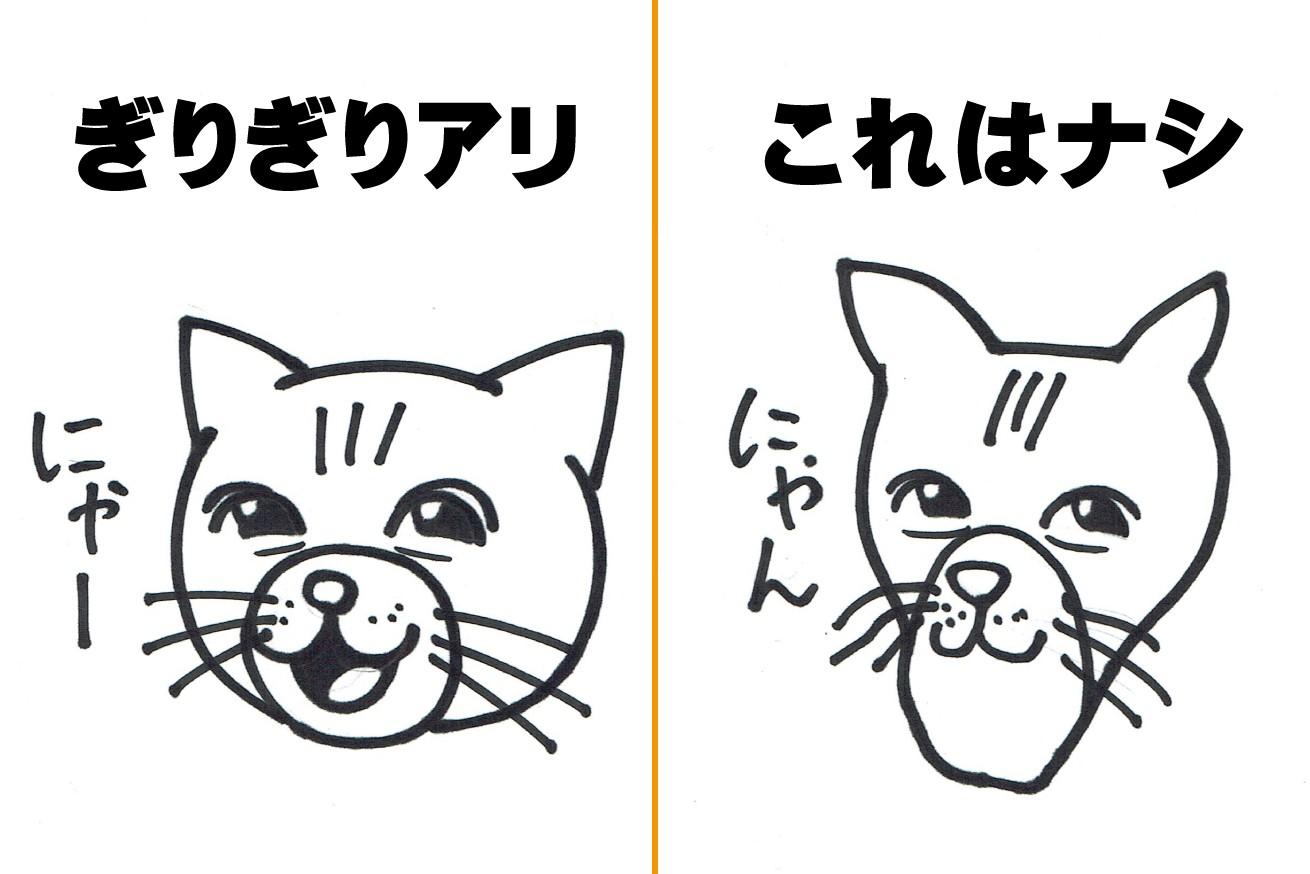 犬や猫のイラストの描き方の基本】大事なのは輪郭! | 東京上野のweb制作