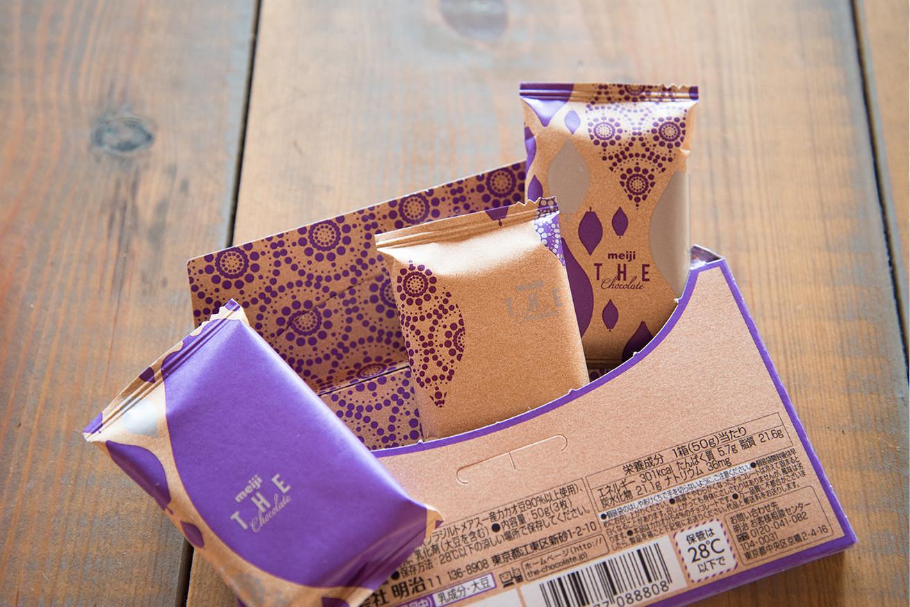 package-1-2