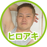 hiroaki_new2